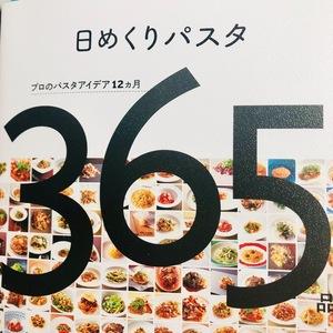 A8674F52-866B-4C45-B2EF-4F7174B9D4EF.jpeg